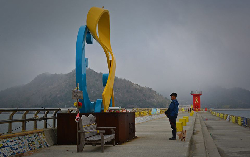 A shrine commemorating the victims of the Sewol ferry disaster on a jetty on Jindo island near where the ferry sank.