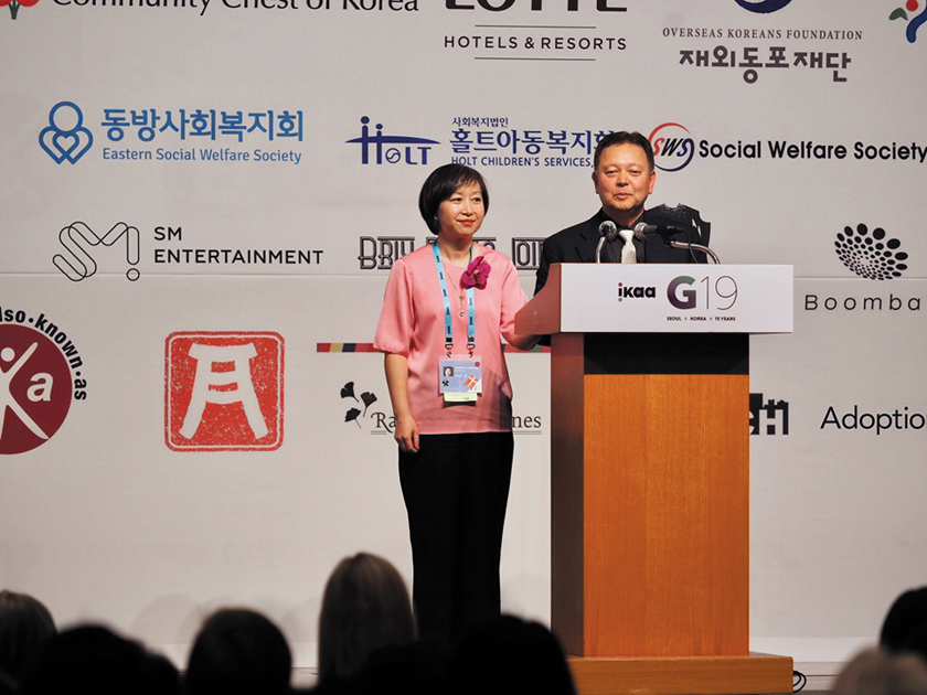 IKAA co-founders Liselotte Hae-jin Birkmose and Tim Holm at the IKAA conference in Seoul.