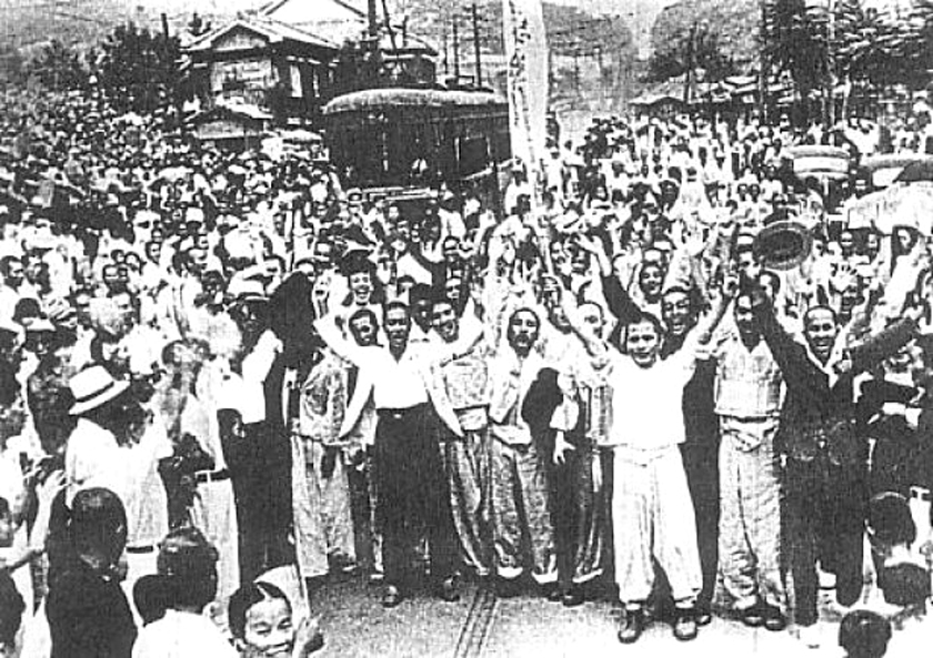 Samil, March First demonstrators in Seoul, 1919.