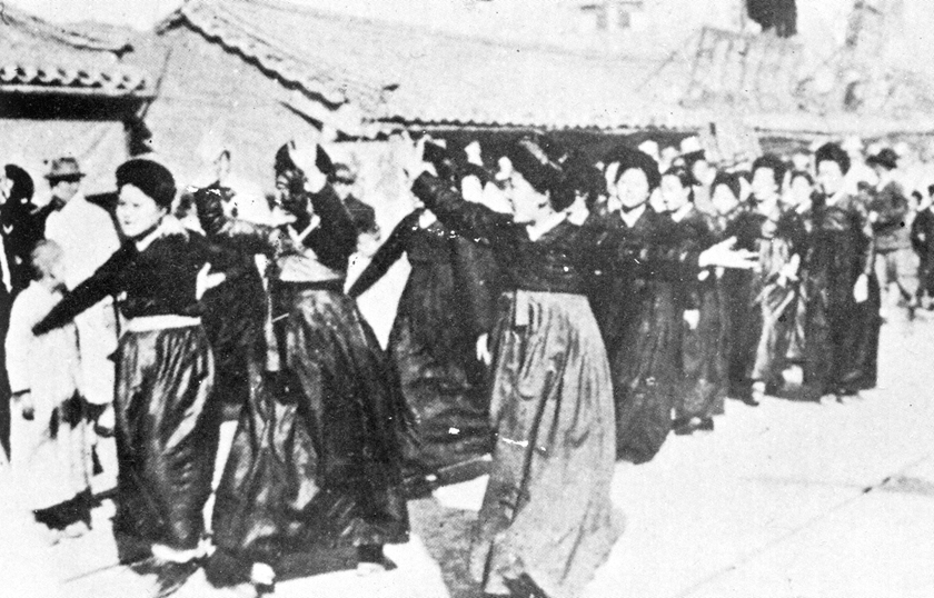 Female students participate in the March 1, 1919 Korean Independence Movement demonstration.