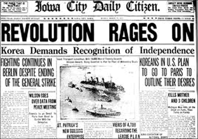 Front page newspaper coverage of the Korean Independence Movement, 1919.