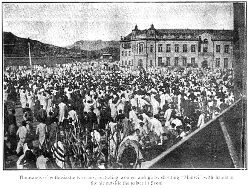 Photo from the Red Cross Pamphlet on the March First Movement.