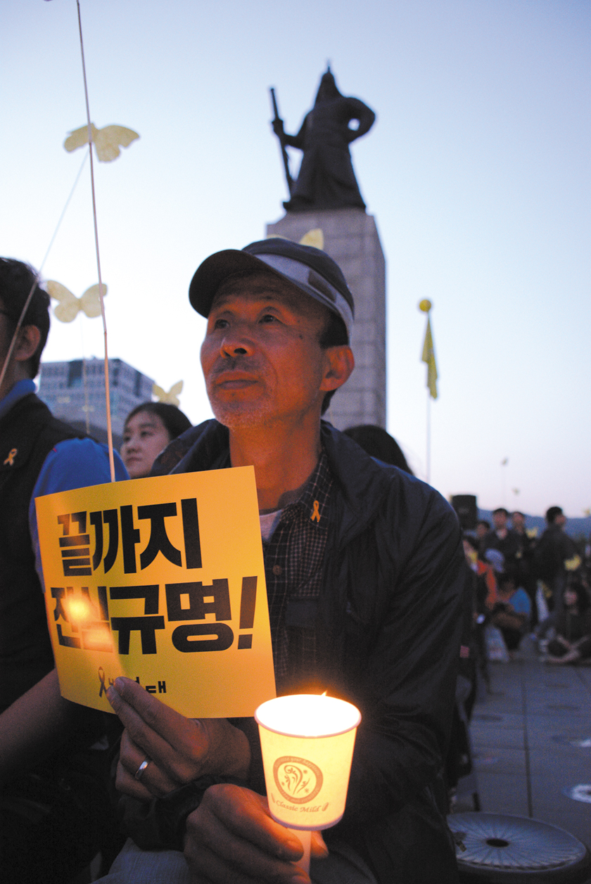 Protester at Gwanghwamun in Seoul on the 1,000 day commemoration of the sinking of the Sewol ferry, South Korea