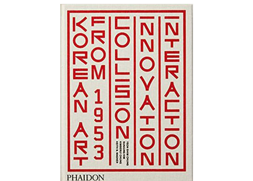 Korean Art from 1953: Collision, Innovation, Interaction