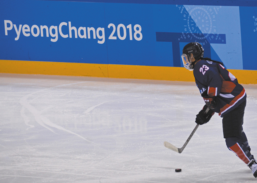Marissa Brandt of Minnesota, playing on the unified Korean Women's hockey team against Sweden at the 2018 Winter Olympics in Pyeongchang, South Korea.