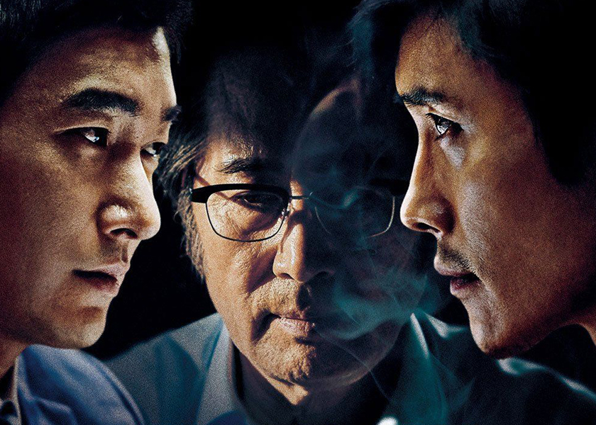 """""""Inside Men"""" Korean film, Directed by Woo Min Ho, off-beat drama of business and politics gone wrong."""
