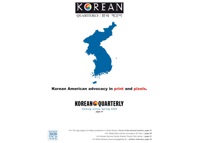 Korean Quarterly, Winter 2020 issue