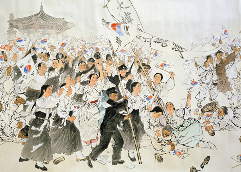 Samil: The March First Movement Korean Independence Movement 1919, 100th anniversary.