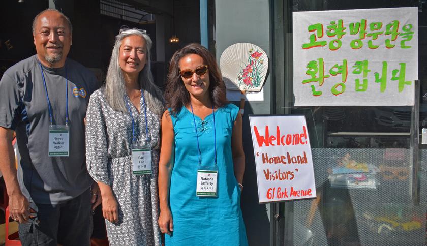 Adopted Korean Mosiac Hapa tour, Me and Korea volunteer staff: Steve Walker, Cari Lee and Natasha Lafferty