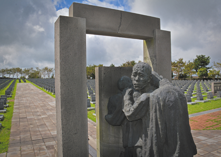 The Jeju Uprising and Dark Tours.  Sculputures in the Jeju 4.3 Peace Park.